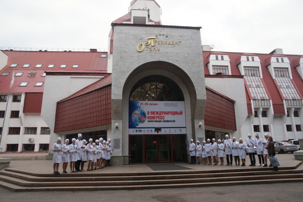 Центры психологии и сексологии в башкортостане городе уфа